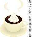維納咖啡 76442949