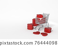 Red hearts put on shopping cart with white background 3d rendering. 3d illustration sweet heart and Valentines Day shopping greeting card template minimal concept. 76444098