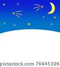 星空 月亮 月 76445306