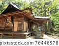 kannon-do temple, temple, temples 76446578
