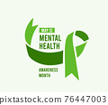 Mental Health Awareness Month vector illustration 76447003
