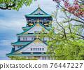 오사카의 봄 76447227