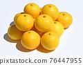神奈川縣製造 柑橘 提神 76447955