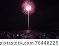 firework, fireworks, Fireworks Display 76448225
