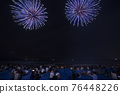 firework, fireworks, Fireworks Display 76448226