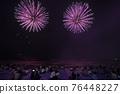 firework, fireworks, Fireworks Display 76448227
