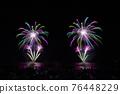 firework, fireworks, Fireworks Display 76448229