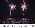 firework, fireworks, Fireworks Display 76448230