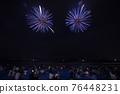 firework, fireworks, Fireworks Display 76448231