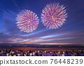 firework, fireworks, Fireworks Display 76448239