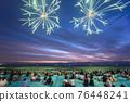 firework, fireworks, Fireworks Display 76448241