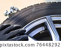 tire, tyre, studless tire 76448292