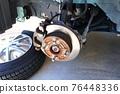 tire, tyre, tire change 76448336