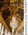 凡爾賽宮 宮殿 凡爾賽 76449807