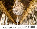 凡爾賽宮 宮殿 凡爾賽 76449808