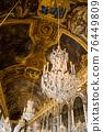 凡爾賽宮 宮殿 凡爾賽 76449809