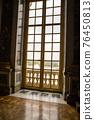 花園 窗口 窗戶 76450813