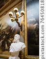 凡爾賽宮 凡爾賽 宮殿 76450818
