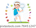 European girl play tennis to good healthy. 76451247