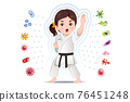 Asian girl practice judo to good healthy. 76451248
