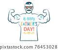 Happy Father's day 76453028