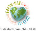 Earth day 22 april. 76453030