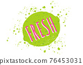 Vector illustration of lime with text of fresh. 76453031