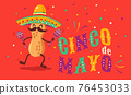 Vector illustration of peanut in sombrero for Cinco de mayo festival. 76453033