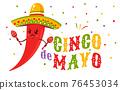 Vector illustration of chili in sombrero for Cinco de mayo festival. 76453034