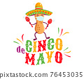 Vector illustration of peanut in sombrero for Cinco de mayo festival. 76453035
