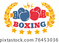 Vector vintage logo for a boxing with gloves. 76453036