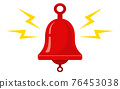Vector icon of red metallic bell. 76453038