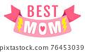 Retro emblem for mother. 76453039