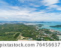 Aerial view of beautiful tropical island with Blue sky over port harbor in Phuket Province Thailand Panoramic landscape Aerial Shot 76456637