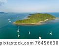 Aerial view bird's eye view photo of beautiful small island in tropical sea Koh Tapao Yai in Phuket Thailand,Amazing archipelago around Phuket Island and Sailing boats,yacht boats To travel in Phuket 76456638