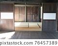 日式房屋 民居 走廊 76457389