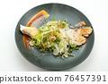三文魚炒蔥醬 76457391