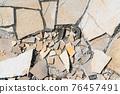 壓碎的鋪路石 76457491