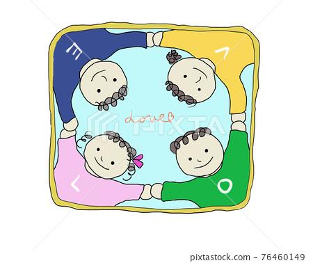 가족, 패밀리, 손을 잡다 76460149