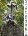 Statue of Fushimi Inari Taisha 76460422