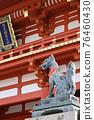 fushimi inari-taisha, inari, god of harvests 76460430