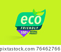 Eco friendly green logo, label. 76462766