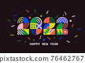 2022 New Year banner, geometric numbers. 76462767