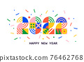 2022 New Year banner,numbers from geometric shapes 76462768