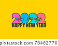 Happy New year 2022 with numbers that are hugging. 76462770