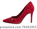 Women's  sexy red suede shoes with heels Isolated on white background. file contains clipping path. 76462955