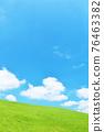 여름의 푸른 하늘과 신록의 초원 풍경 76463382