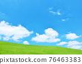 여름의 푸른 하늘과 신록의 초원 풍경 76463383
