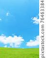 여름의 푸른 하늘과 신록의 초원 풍경 76463384
