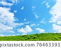여름의 푸른 하늘과 신록의 초원 풍경 76463393